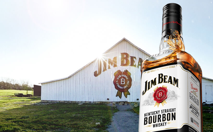 Packshot de Jim Beam® Original.